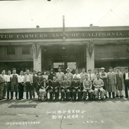 United Farmers Association of California, Inc.