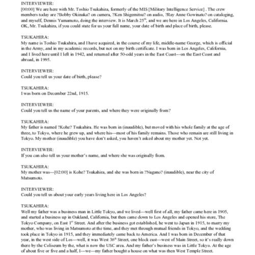 2000OH0108_T_Tsukahira.pdf