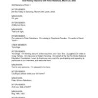 2002OH0262_T_Nakahara.pdf