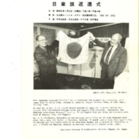 """Booklet page. Article """"Sun Presentation Ceremony from Mr. Sherman L Smith"""" with photograph"""