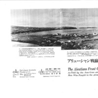 """Booklet page. """"The Aleutians Front Graphics: As Told by the American and Japanese Men Who Fought in the Aleutians Front"""""""