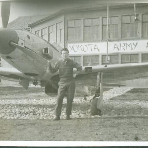 Yokota Army Air Base