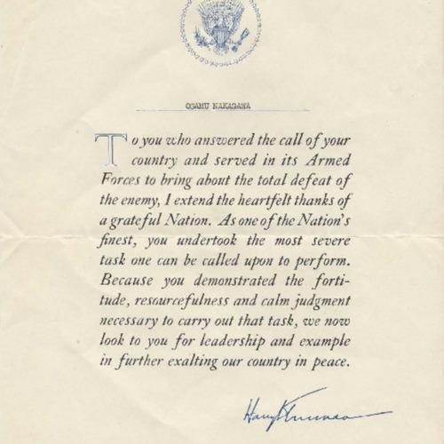 Form letter from Harry S. Truman to Osamu Nakagawa