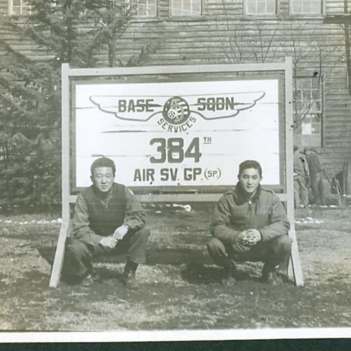 384th Air Group