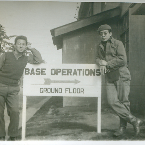 Base Operations Ground Floor