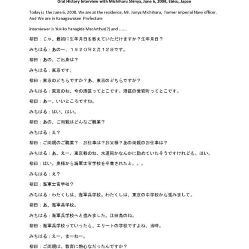 2008OH0866_T_Shinya.pdf