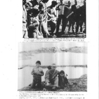 Booklet page. Two photographs  of Japanese soldiers in Attu Island, 1992