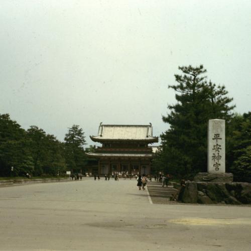 Temple park entrance