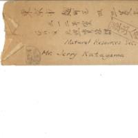 Letter from (Motoruki?) Suzuki to  Mr. J Katayama, December 6, 1946