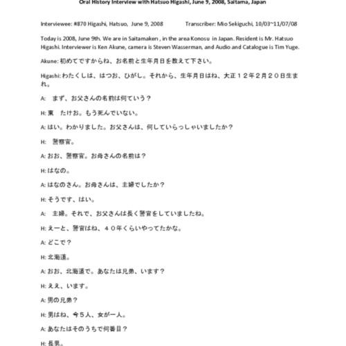 2008OH0870_T_Higashi.pdf